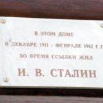Commemorative_plaque_for_Stalin_1911_1912