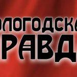 pravda35-logo-m1